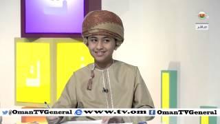أصداف وأهداف - الاحد 4 رمضان 1436 هـ