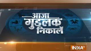 Aaja Goodluck Nikale | September 15, 2014 - INDIATV