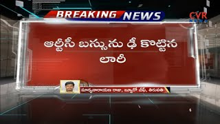 Road Mishap at Chittoor Dist | RTC Bus Hits Lorry | 2 Lost Life | CVR News - CVRNEWSOFFICIAL