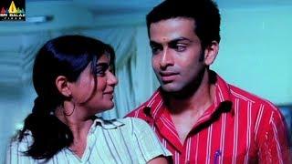 Yama Muduru Movie Priyamani with Prithvi Raj   Telugu Movie Scenes   Sri Balaji Video - SRIBALAJIMOVIES