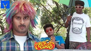 Golmaal Comedy Serial Latest Promo - 9th May 2019 - Mon-Fri at 9:00 PM - Vasu Inturi - MALLEMALATV