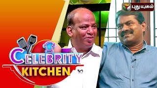 Director Seeman & Actor Krishnamoorthy in Celebrity Kitchen 10-01-2016 Puthuyugam tv Program