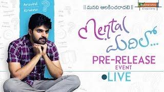 Mental Madhilo Movie Pre Release Event LIVE | Sree Vishnu | Nivetha Pethuraj | Raj Kandukuri | TFPC - TFPC