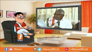 Dada Counter To Congress MLA Jeevan Reddy Over Comments On TRS Govt | Pin Counter | iNews - INEWS
