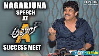 Nagarjuna Speech At Akhil Success Meet | TFPC - TFPC