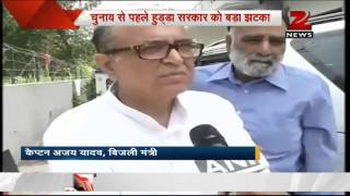 Haryana Power Minister resigns in protest against Hooda's style of functioning - ZEENEWS