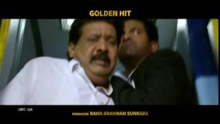 Eedu Gold Ehe hit promo 1 - idlebrain.com - IDLEBRAINLIVE