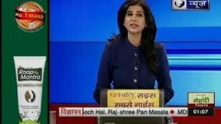 राजस्थान के जयपुर में खौफनाफ हादसा, तेज रफ्तार स्कॉर्पियो ने बाइक और ठेले को मारी टक्कर - ITVNEWSINDIA