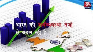 खुश देशों की रैंकिंग में भारत हुआ और पीछे, पाकिस्तान आगे - AAJTAKTV