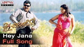 Hey Jana Full Song ll Jai Chiranjeeva Songs ll Chiranjeevi, Sameera Reddy, Bhoomika - ADITYAMUSIC