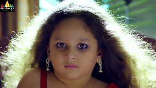 Raju Gari Intlo 7 Va Roju Telugu Latest Movie Part 1/ 11 | Sushmitha, Ajay, Feroz Raza - SRIBALAJIMOVIES