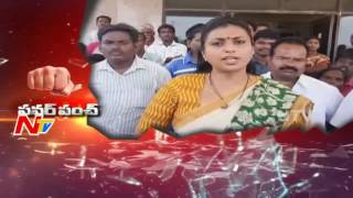 MLA Roja Punch to SIT over Investigation on Tollywood Celebrities || Power Punch || NTV - NTVTELUGUHD