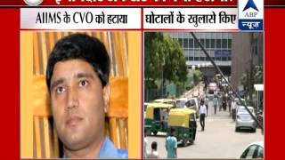 Controversy over AIIMS CVO dismissal - ABPNEWSTV