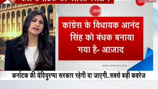 Ghulam Nabi Azad: Congress MLA Anand Singh is held hostage by Central Govt - ZEENEWS