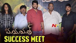 Maya Mall Movie Success Meet Video || Dileep, Sonia, Eesha Rabba || NTV - NTVTELUGUHD