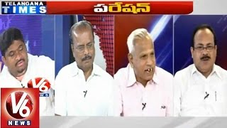 People are anxiety to avail 'Food Security Cards' - Ponnam Prabhakar,Sudhakar Reddy - 7PM Discussion - V6NEWSTELUGU