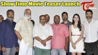 Show Time Teaser Launch | Randheer, Ruksaar Mir | Rajamouli, Keeravani - TELUGUONE