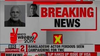 MHA to Send Notice to Bangladeshi Actor Firdoz for Violation of FRRO Norms; BJP Approaches EC - NEWSXLIVE