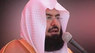 دعاء بصوت الشيخ عبد الرحمن السديس يريح القلب