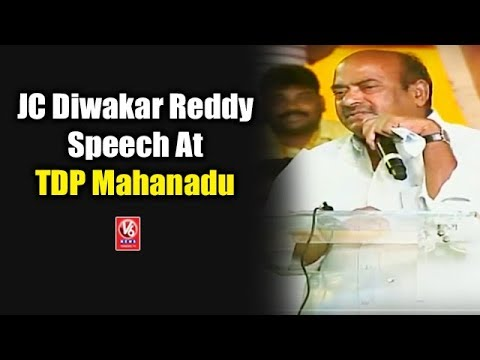 ap-news-jc-divakar-reddi-warns-chandrababu-ap-cm-t