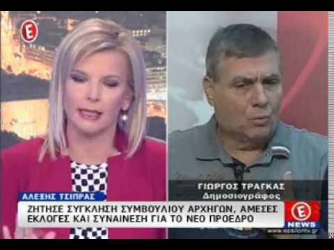 O Γιώργος Τράγκας στο Epsilontv 3.11.2014