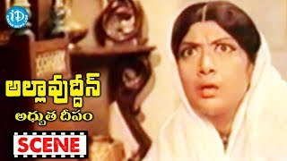 Allauddin Adhbhuta Deepam Movie Scenes - Allauddin Mother Scares Of Samran Amir || Kamal Hassan - IDREAMMOVIES