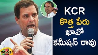 Rahul Gandhi Superb Speech in Gadwal Public Meeting | #TelanganaElections2018 | Mango News - MANGONEWS