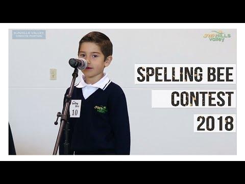 Spelling Bee Contest 2018
