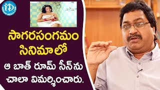 Producer Edida Raja about Sankarabharanam Controversial Scene | | Tollywood Dairies With Muralidhar - IDREAMMOVIES