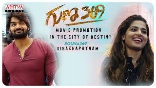 Guna 369 Movie Promotion @ CMR Shoping Mall || Karthikeya, Anagha || Chaitan - ADITYAMUSIC