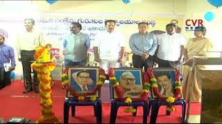 Minister Nakka Ananda Babu inaugurates APSWR IIT Medical Academy | CVR News - CVRNEWSOFFICIAL