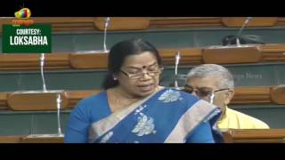 Pk Sreemathi Teacher over Merging Of State Bank of Travancore in State bank of India | Mango News - MANGONEWS