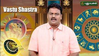 Neram Nalla Neram – Know your Astrology 19-06-2017  PuthuYugam TV Show