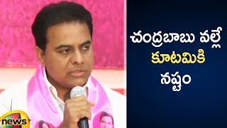 KTR Comments On Chandrababu Naidu and Rahul Gandhi | KTR Press Meet | Telangana | Mango News - MANGONEWS