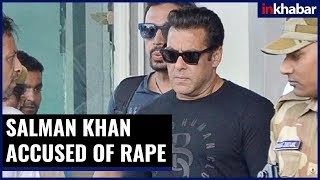 Salman Khan Accused of Rape by Pooja Mishra; Instagram पर share की वीडियो - ITVNEWSINDIA