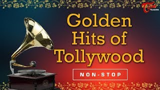 Golden Hits Of Tollywood | Telugu Video Songs collection Jukebox | TeluguOne - TELUGUONE