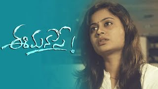 Eemanase - Latest Telugu Short Film 2018 || Directed By Venkat Kadali - YOUTUBE