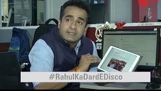 Deshhit: Rahul Gandhi's dancing video on day of Pulwama attack - ZEENEWS