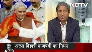 Prime Time With Ravish Kumar, Aug 16, 2018 - NDTV