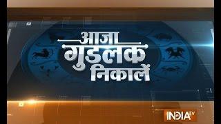 Aaja Goodluck Nikale   October 24, 2014 - INDIATV