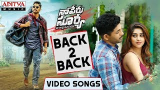 Naa Peru Surya Naa illu India Back to Back Video Songs| Allu Arjun, Anu Emmanuel - ADITYAMUSIC