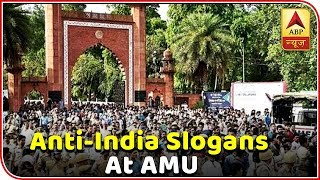 Was anti-India slogans really raised in AMU? - ABPNEWSTV