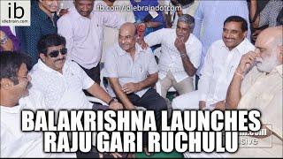 Balakrishna launches Raju Gari Ruchulu at Kondapur  - idlebrain.com - IDLEBRAINLIVE
