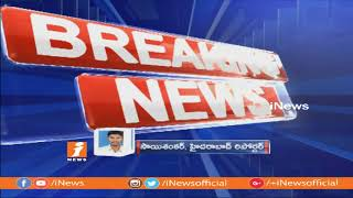 BJP Releases Fifth List Of 19 Candidates Today | Telangana Elections 2018 | iNews - INEWS