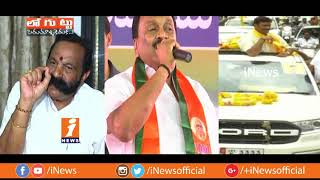 Why Family Member Fight For Narsapur Constituency Seat For Next Election? | Loguttu | iNews - INEWS
