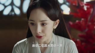 電視劇三生三世十里桃花 Eternal Love(a.k.a. Ten Miles of Peach Blossoms)EP47 楊冪 趙又廷 CROTON MEGAHIT Official