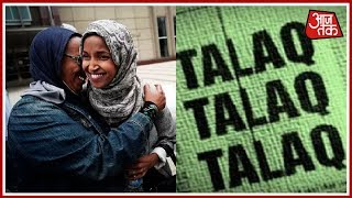 Massive Victory For Muslim Women! Government Passes Triple Talaq Ban Ordinance - AAJTAKTV