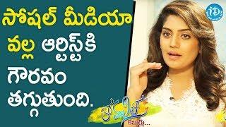 సోషల్ మీడియా వల్ల ఆర్టిస్ట్ కి గౌరవం తగ్గుతుంది - Karuunaa Bhushan || Anchor Komali Tho Kabarlu - IDREAMMOVIES