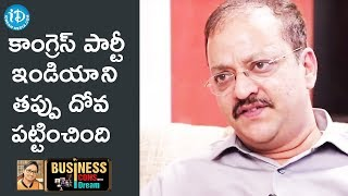 Congress Party Misruled India - MD Sudhish Rambhotla || Business Icons With iDream - IDREAMMOVIES