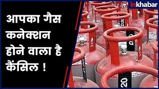 One Crore LPG connection to be cut | 30 november last date - ITVNEWSINDIA